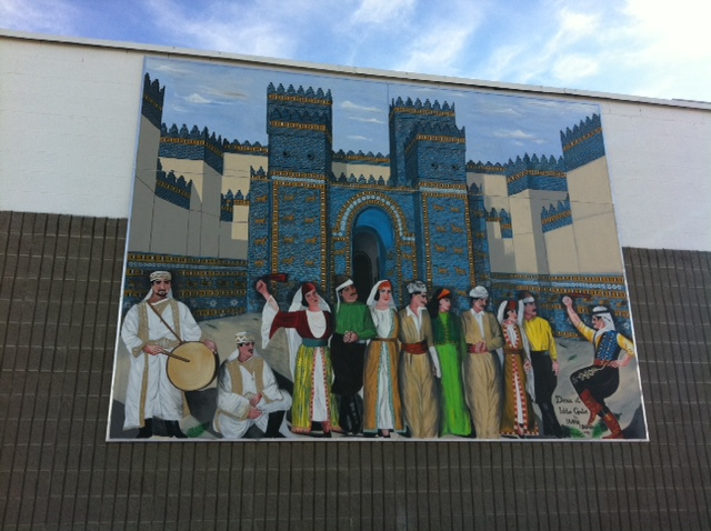 A. Dance at the Mishtar Gate Mural