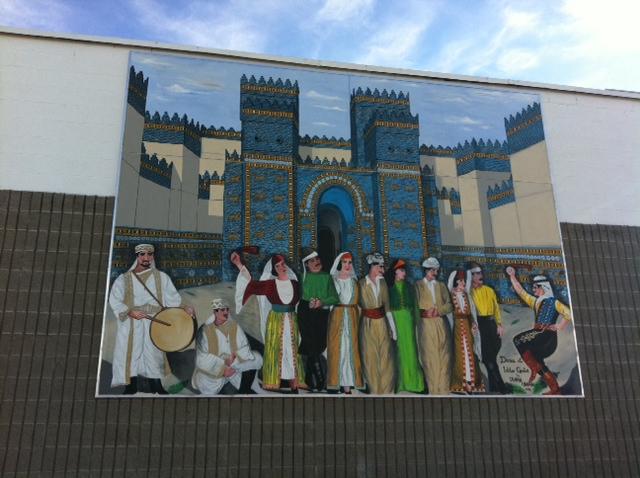 Arabic-Mural