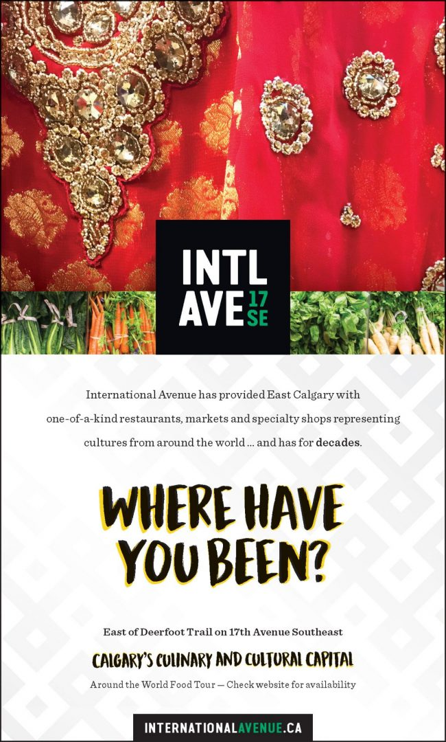 An International Avenue Where Have You Been Poster