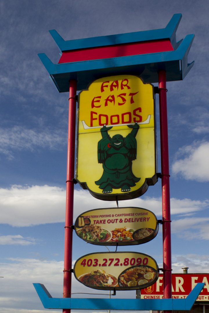 far-east-foods-sign